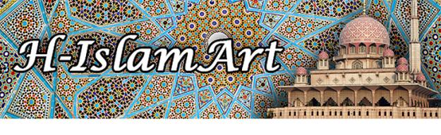 2017-01-h-islamart-daxter_1